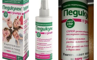 The best sprays from lice and nits