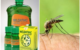 Means of Medilis Tsiper against mosquitoes