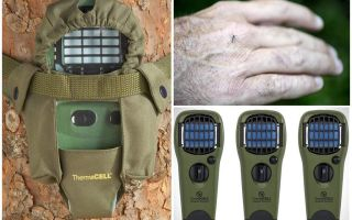 Thermacell mosquito repeller