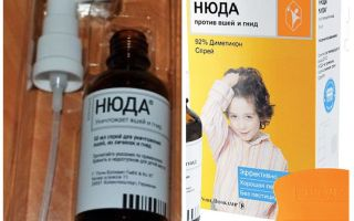 Nuda remedy for lice and nits
