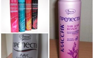 How to get rid of lice and nits with hairspray