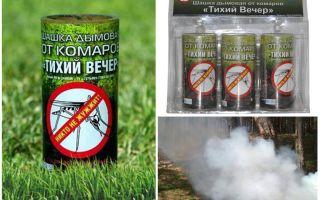 Smoke bomb A quiet mosquito evening