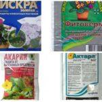 Whitefly medications