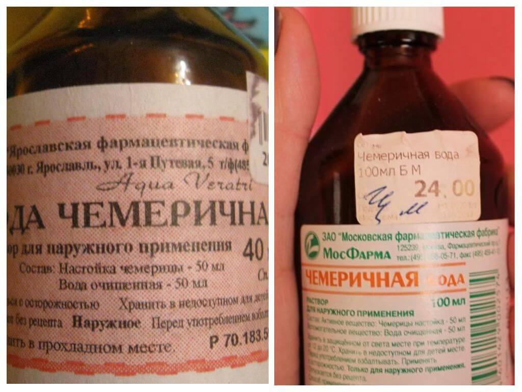 Chemerichnaya ūdens-1