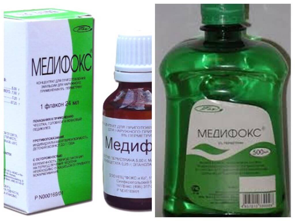 Medifox-1 nozīmē
